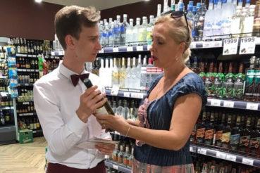 Консультация по алкогольным напиткам Inkerman в сети ПЕРЕКРЕСТОК