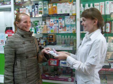 Консультация в аптеках города по маскам для волос ALERANA